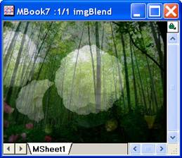 ImgBlend help English files image008.jpg