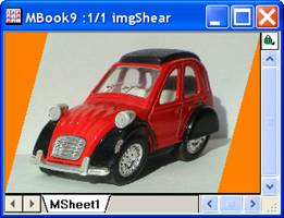 ImgShear help English files image006.jpg